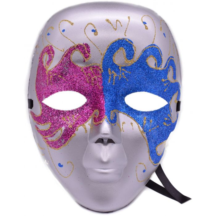 Patterned Full Face Masquerade Mask