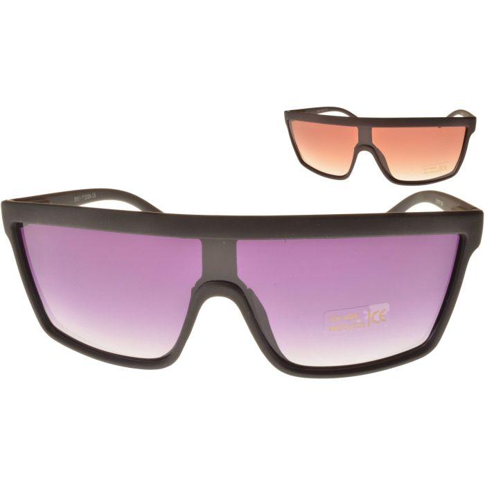Large Stylish Sunglasses